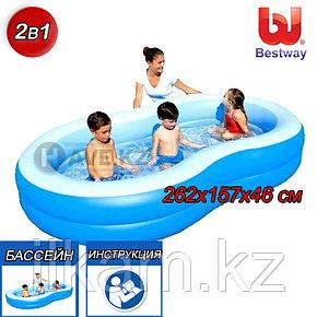 Детский надувной бассейн, Большая лагуна, Bestway 54117, размер 262х157х46 см, фото 2