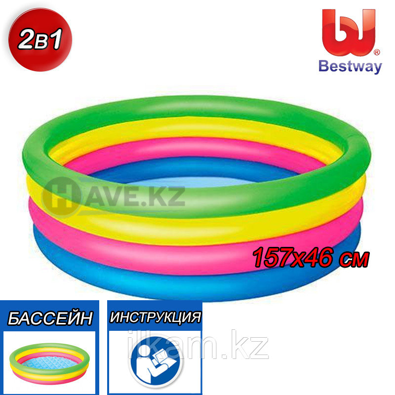 Детский надувной бассейн, Радуга, Bestway 51117, размер 157х46 см