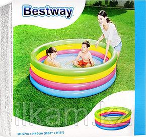 Детский надувной бассейн, Радуга, Bestway 51117, размер 157х46 см, фото 2