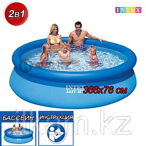 Надувной Бассейн Intex 28130NP, 28130, Easy Set, размер 366x76 см, фото 2