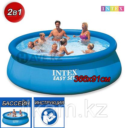 """Круглый надувной бассейн Intex 28144 """"Easy Set"""", размер 366x91 см, фото 2"""