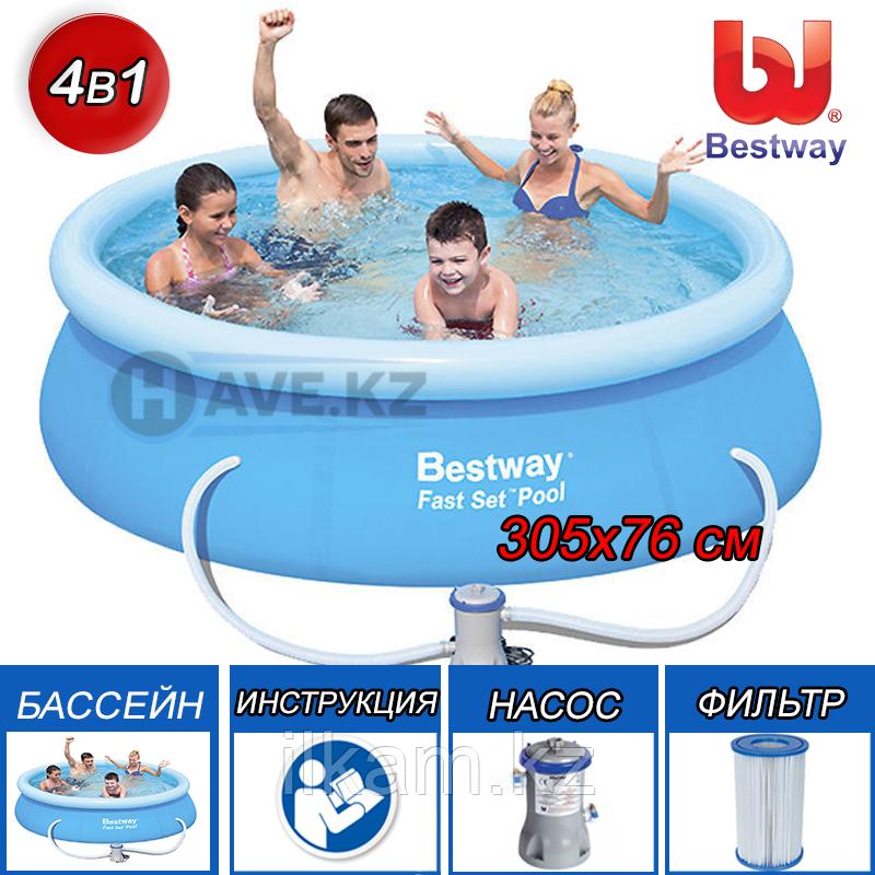 Бассейн с надувным Bestway 57270, с фильтр-насосом, размер 305х76 см