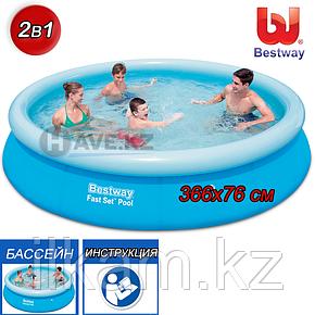 Надувной бассейн Bestway 57273, Fast Set Pool, размер 366x76 см, фото 2