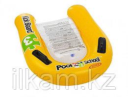 Надувной плот с ручками Kick Board, Intex