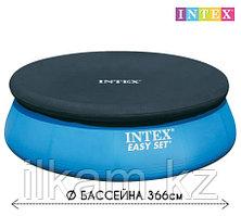 """Чехол - тент для надувного бассейна """"Easy Set"""" 28022 INTEX, диаметром 366 см"""