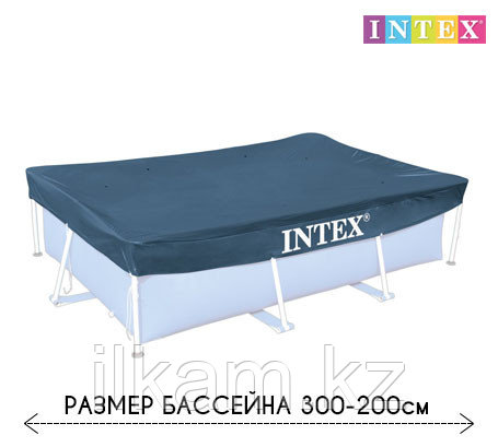 Чехол - тент для каркасного бассейна 28038 INTEX, размер 300 - 200 см