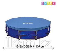 Чехол - тент для каркасного бассейна 58901 INTEX, диаметром 457 см