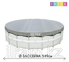 Чехол - тент для круглого каркасного бассейна 28041 INTEX, диаметром 549 см
