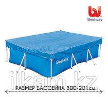 Тент для каркасного бассейна 58106 Bestway, размером 300 - 201 см