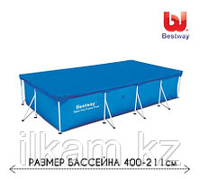 Тент для каркасного бассейна 58107 Bestway, размером 400 - 211 см