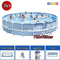 Каркасный бассейн intex 28262, 28762 Ultra Frame Pool, размер 732x132 см