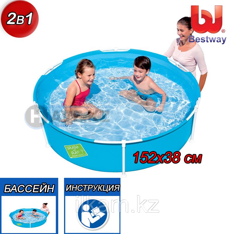Детский каркасный бассейн Splash and Play, Frame Pool, Bestway 56283, размер 152х38 см