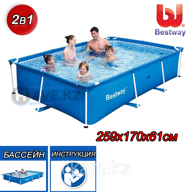 Прямоугольный каркасный бассейн Bestway 56403, Steel Pro Frame Pool, размер 259х170х61 см