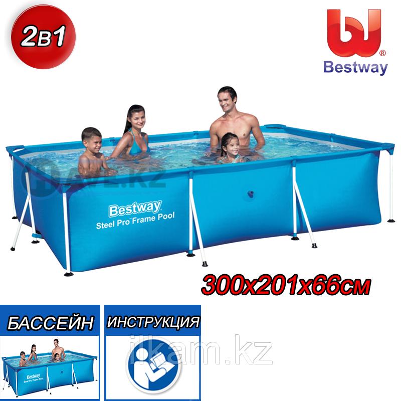 Прямоугольный каркасный бассейн Bestway 56404, Steel Pro Frame Pool, 300х201х66 см