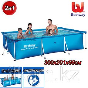 Прямоугольный каркасный бассейн Bestway 56404, Steel Pro Frame Pool, 300х201х66 см, фото 2