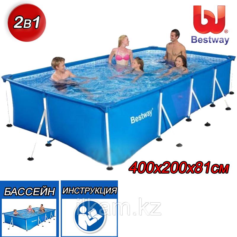 "Каркасный бассейн Bestway 56405, ""Steel Pro Frame Pool"" размер 400x211x81 см"