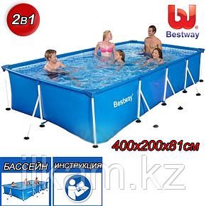 "Каркасный бассейн Bestway 56405, ""Steel Pro Frame Pool"" размер 400x211x81 см, фото 2"