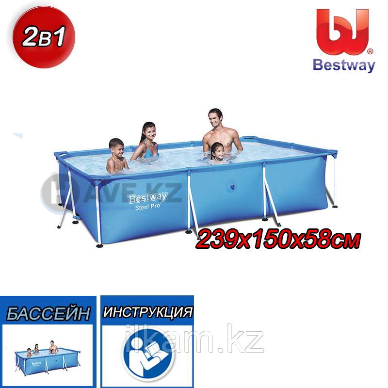 Каркасный бассейн Bestway 56402, Steel Pro Frame Pool, 239х150х58см