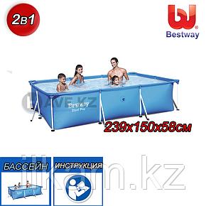 Каркасный бассейн Bestway 56402, Steel Pro Frame Pool, 239х150х58см, фото 2