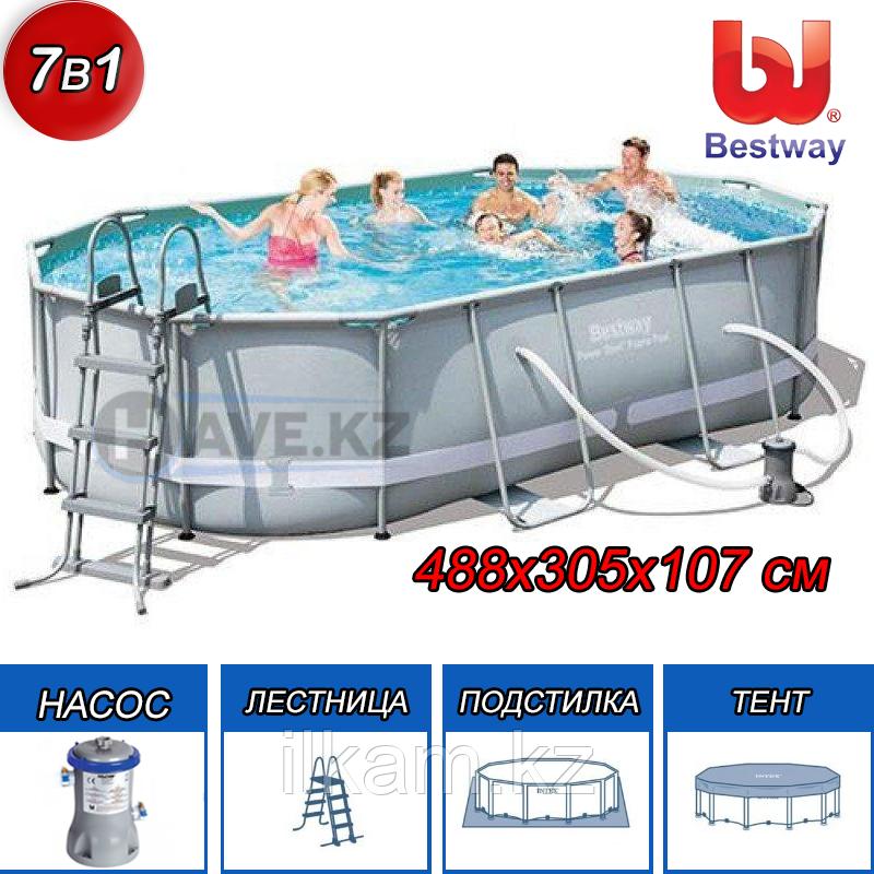 Овальный каркасный бассейн, Ultra Frame Rectangular, Bestway 56448, размер 488x305x107см