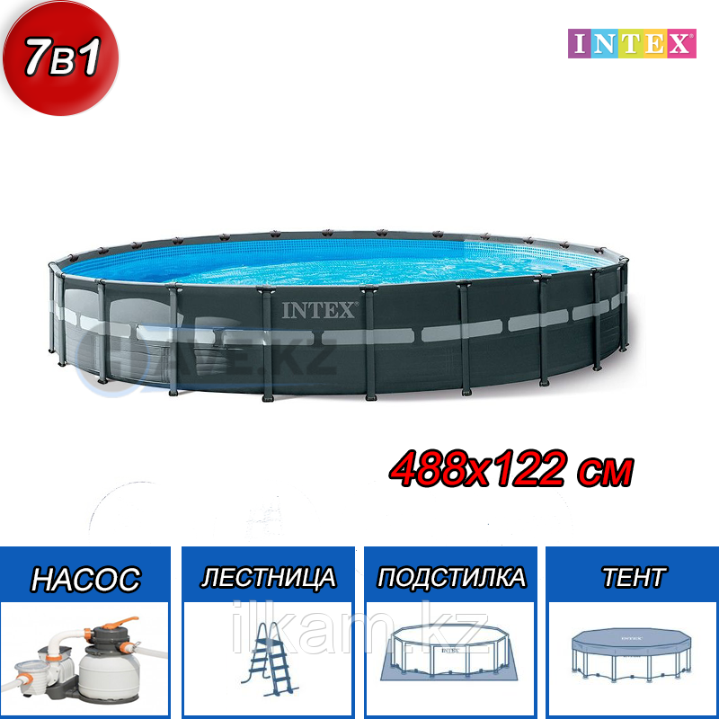 Круглый каркасный бассейн, Ultra XTR Frame Pool, Intex 26326NP, 26326, размер 488х122 см
