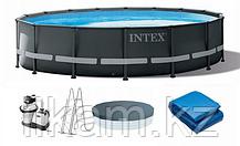 Круглый каркасный бассейн, Ultra XTR Frame Pool, Intex 26326NP, 26326, размер 488х122 см, фото 2