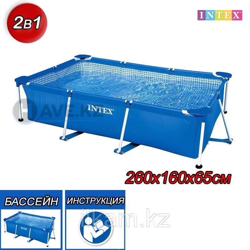 "Прямоугольный каркасный бассейн Intex 28271NP, 28271 (56403) ""Rectangular Frame Pool"", размер 260х160х65 см"