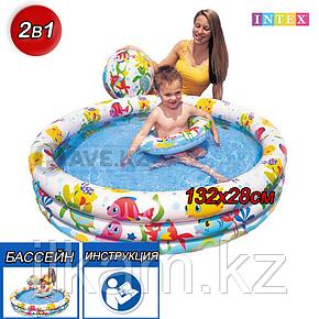 Детский круглый надувной бассейн, Intex 59469, Рыбки, Fishbowl Pool Set, размер 132х28 см, фото 2