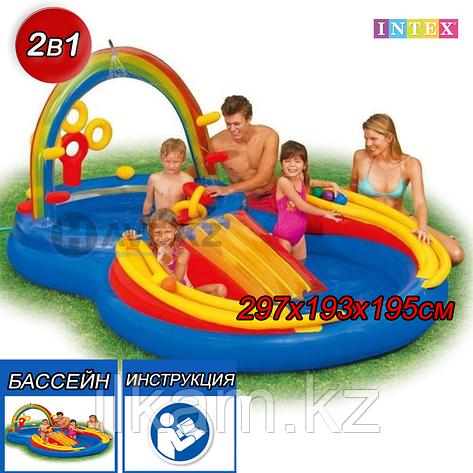 Детский надувной игровой центр-бассейн Intex 57453, Радуга, размер 297х193х195 см, фото 2