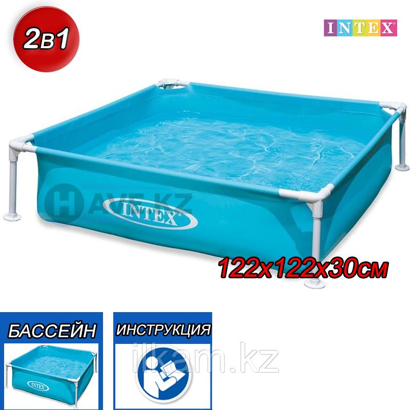 Каркасный бассейн Intex 57173, размер 122x122x30 см