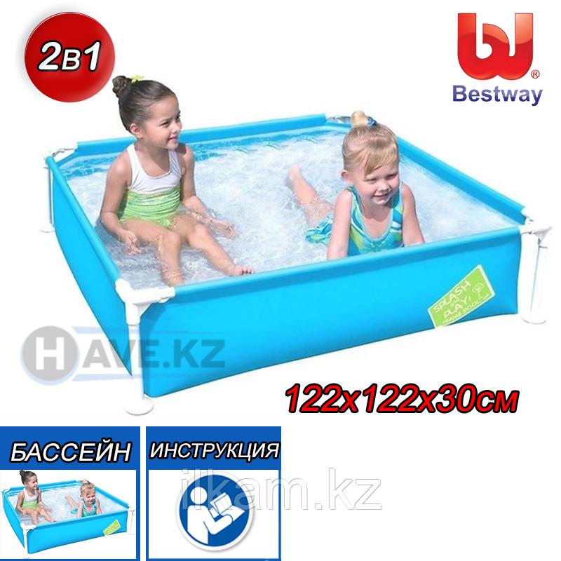 Детский Каркасный бассейн BestWay Mini Frame Pool 56217 (122х122х30 см)