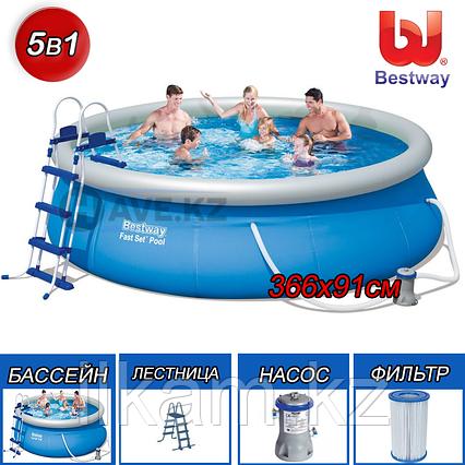 Надувной бассейн Bestway 57277, Fast Set Pool, размер 366х91 см, с фильтр-насос производительность 2.006 л\час, фото 2