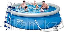 Надувной бассейн Bestway 57277, Fast Set Pool, размер 366х91 см, с фильтр-насос производительность 2.006 л\час, фото 3