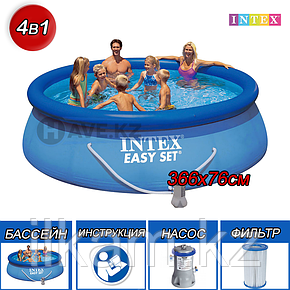 Надувной бассейн Intex 28132, Easy Set, размер 366x76 см, с фильтром-насосом производительностью 2.006 л\час, фото 2