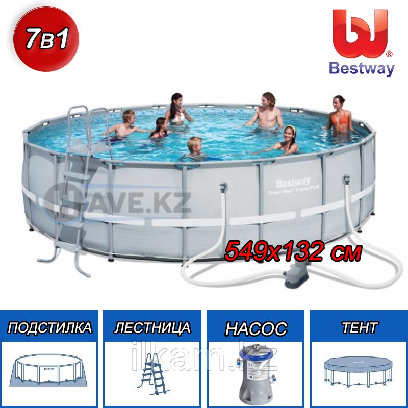 Круглый каркасный бассейн, Power Steel, Bestway 56427, размер 549х132 см