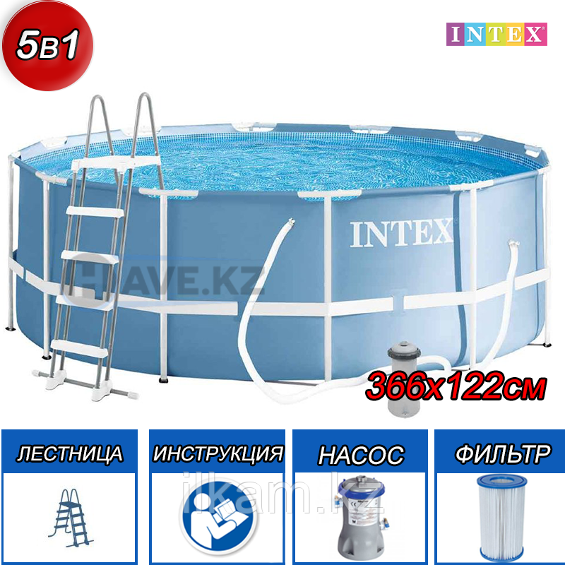 Каркасный бассейн Intex 26718 FR, 28728,26718, Frism Frame, размер 366х122 см