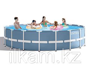 Круглый каркасный бассейн Intex 26732NP, 26732, Prism Frame Poo, размер 549x122 см, фото 2