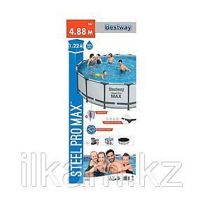 "Каркасный бассейн Bestway 5612z ""Steel Pro Max"" размер 488х122 см, фото 2"