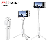 Трипод для селфи Huawei Selfie Stick Pro СF15, Новая модель.
