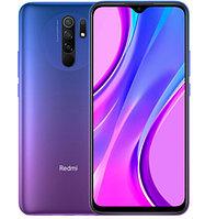 Смартфон Xiaomi Redmi 9 3/32GB Sunset Purple