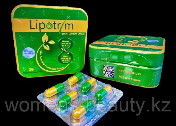 Липотрим - Капсулы для похудения