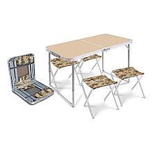 Комплект Ника ССТ-К2 стол + 4 стула (ССТ-К2/5 кофе с молоком-сафари)