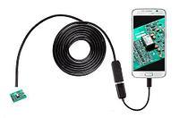 Эндоскоп с USB и HD камерой Android and PC Endoscope [5м, смартфон/планшет/ПК]