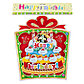 Плакат «С Днём Рождения», подарок с тортом, фото 3