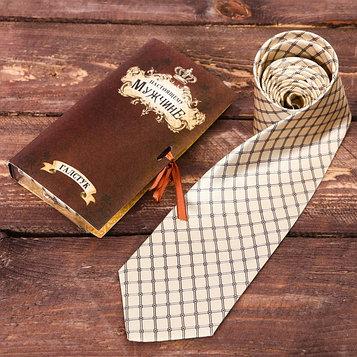 """Галстук в открытке с атласной лентой """"Настоящему мужчине"""""""
