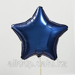 """Шар фольгированный 19"""", звезда, цвет синий"""