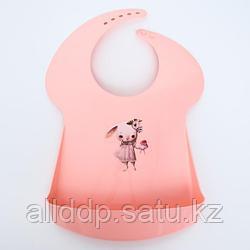 Нагрудник детский, с карманом, пластиковый, цвет голубой, МИКС Розовый