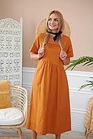 Женское летнее оранжевое платье Danaida 2036 48р.