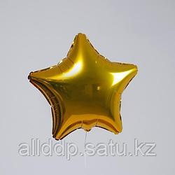 """Шар фольгированный 19"""", звезда, цвет золотой"""