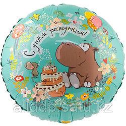 """Шар фольгированный 18"""" «С днём рождения», бегемот с тортом"""